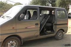 terrorists in haryana alert release