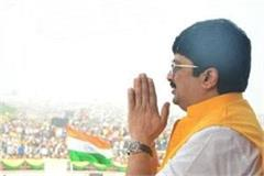 on completion of 25 years in politics raja bhaiya