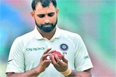 shami will not be able to bowl more than 15 overs here conditions apply