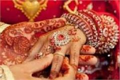 marriage of 15 couples