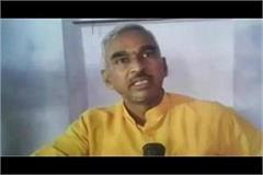 bjp mla disagreed with statement by yogi on lord hanuman
