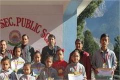 13 students of dav railangipo got gold medal in clean india art competition