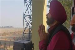 sidhu dera baba nanak went but why not in the function