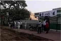dushyant chautala supporters captured inld office in jind