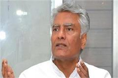 no one involved in ruthlessness and bullying will be spared jakhar
