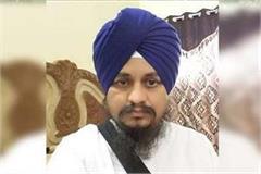 giani harpreet singh sikh brotherhood amritsar