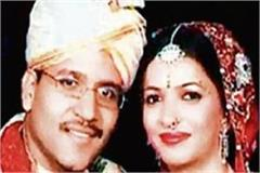 hearing in cbi court in gitanjali murder case