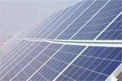 will be the first district of the country to illuminate solar energy