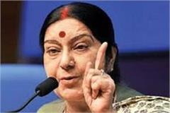 sushma swaraj s announcement bjp will form