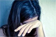 rape from minor girl disclosed when pregnant