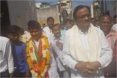 for sanjay shukla former finance minister p chidambaram
