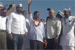 arvind kejriwal aimed on bjp government in school hospital rally