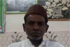 solicitation of temple mosque dispute through court ansari