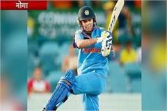cricketer harmanpreet created history joy atmosphere at home