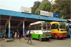 dharamsala bus stand can not be done smart till today