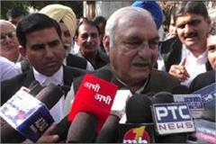 bhupinder singh hooda commented on inld