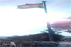 hamirpur tricolor repeatedly cracked