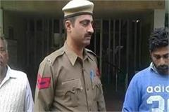 absconding accused arrest in police