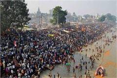 ayodhya completes fourteen kosi parikrama fair
