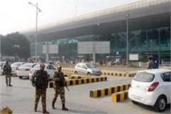 39 aircrafts including amritsar will be bombed