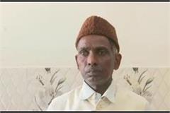 let the people of ayodhya be happy iqbal ansari