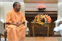 yogi congratulates modi on increasing