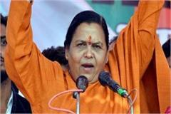 congress party is not fit to sit in opposition even in power  uma bharti