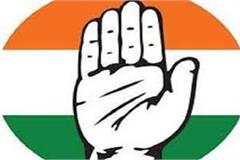 prior to the election the congress candidate s