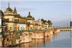 deepawali and holi will not celebrate till ayodhya