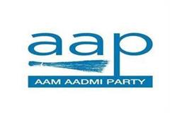 mp election aap releases app help to prevent rigging in elections
