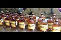 bilaspur man liquor recovered