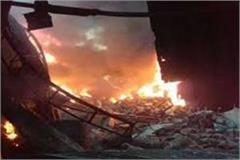 family burnt to death due to fire in house