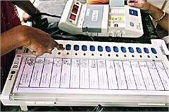 this is the electoral process in the biggest festival of democracy