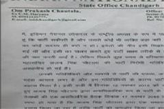 inld released letter of ajay chautala s expulsion