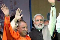 yogi will be in modi s parliamentary constituency  kamal message travel