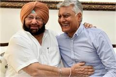 cm capt and jakhar arrive delhi rahul gandhi will discuss these issues