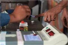 voting begins for assembly elections