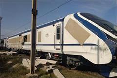 train 18 to reach moradabad from delhi starting from tomorrow