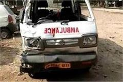 private ambulance crushed 3 people