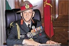 army chief rawat threatens to get away