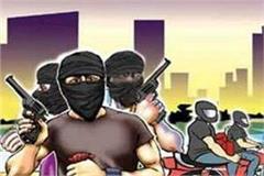 robbers money police moga