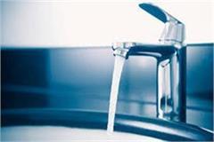 sundernagar 2 days water supply closed