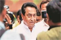 kamal nath from shivraj question 35