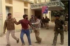 villagers beat up tahsildar