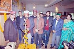 inter state youth program start in kullu