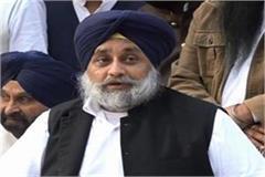 sukhbir badal sikh riots congress