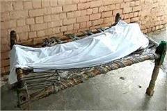 woman murder for dahej