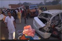13 people killed in road accident in gohana on sunday evening