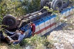 truck fall into ditch driver reached hospital in critical condition