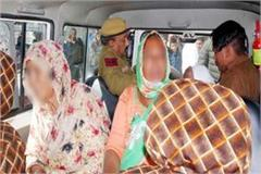 2 women and youth caught in accused of chain snatching